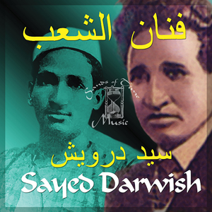 Darwish cover
